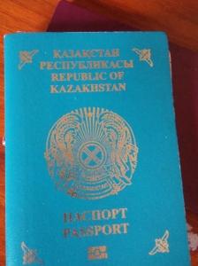 KZ passport